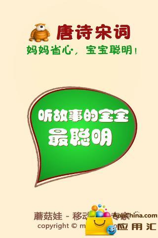 雙語版《三十六計》 app|討論雙語版《三十六計》 app推薦孫子兵法三十 ...