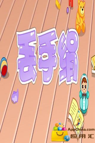 玩免費媒體與影片APP|下載经典儿歌系列——儿童动漫教育 app不用錢|硬是要APP