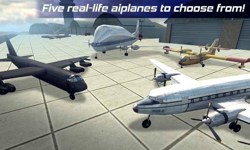 真实飞行模拟3D 截图3