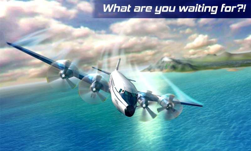 真实飞行模拟3D 截图4