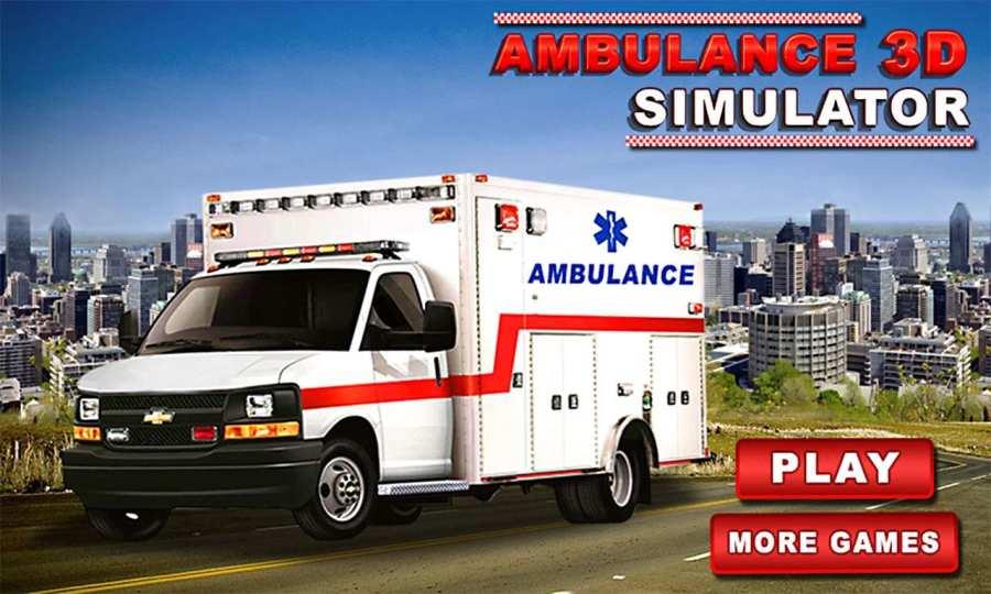 911救护车救援模拟器