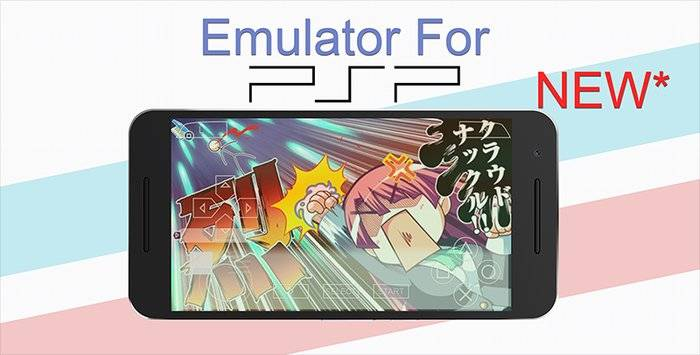 Emulator For PSP New截图2