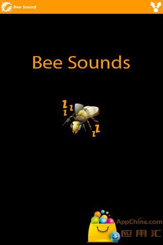 声音小蜜蜂