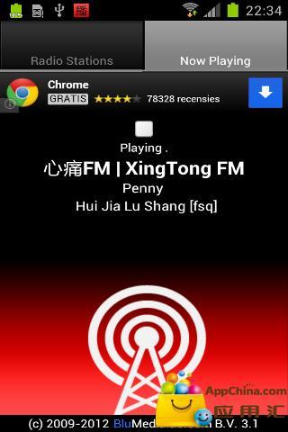 广播中国截图2