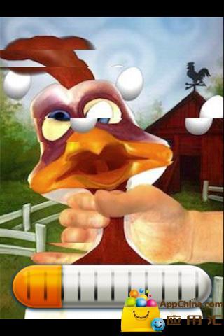 掐死小鸡截图1