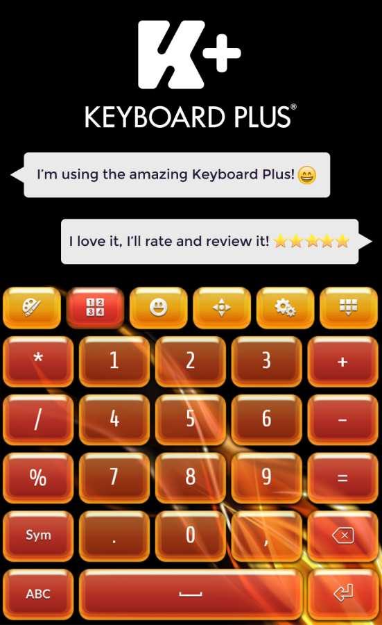 键盘加火焰截图1