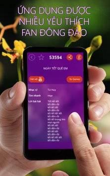 Karaoke so vietnam截图5