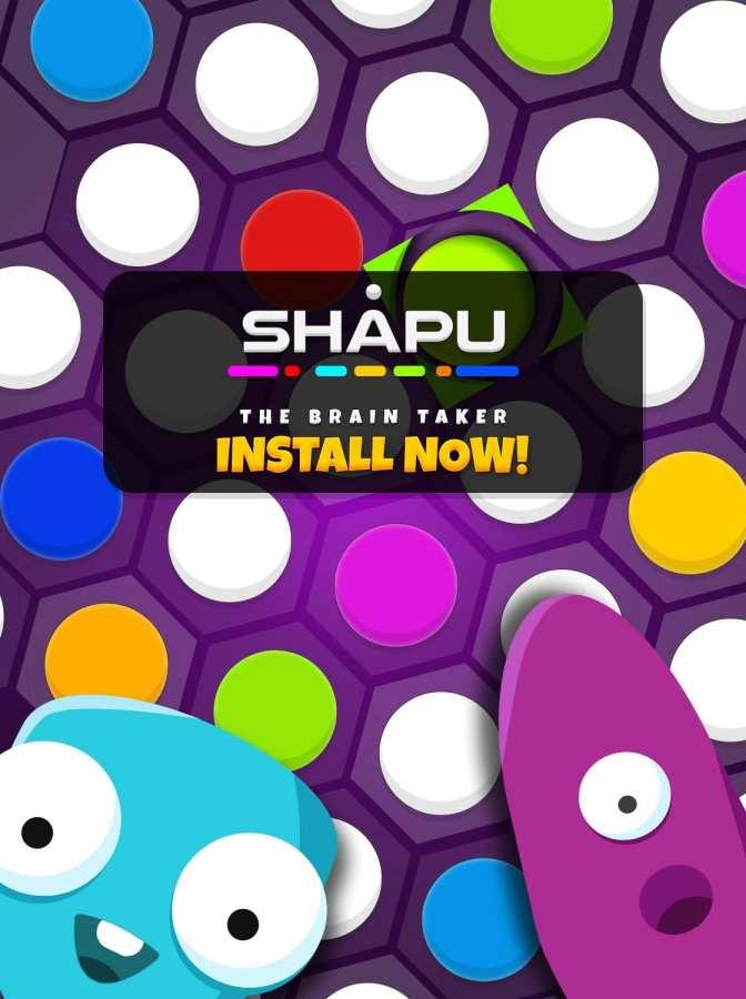 Shapu截图5