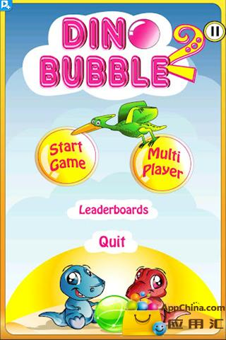 恐龙泡泡射击2离线版