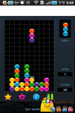 三色消除截图3