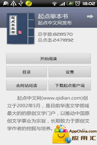 Modern Combat 2: Black Pegasus - 基地iOS專區 - 遊戲基地gamebase