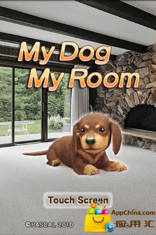 家有小狗 精简版