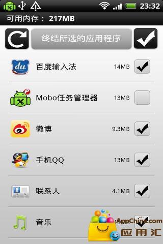 Mobo任务管理器 生活 App-愛順發玩APP
