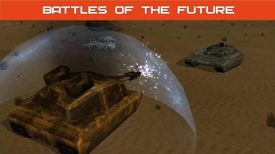 坦克战争:未来之战截图1