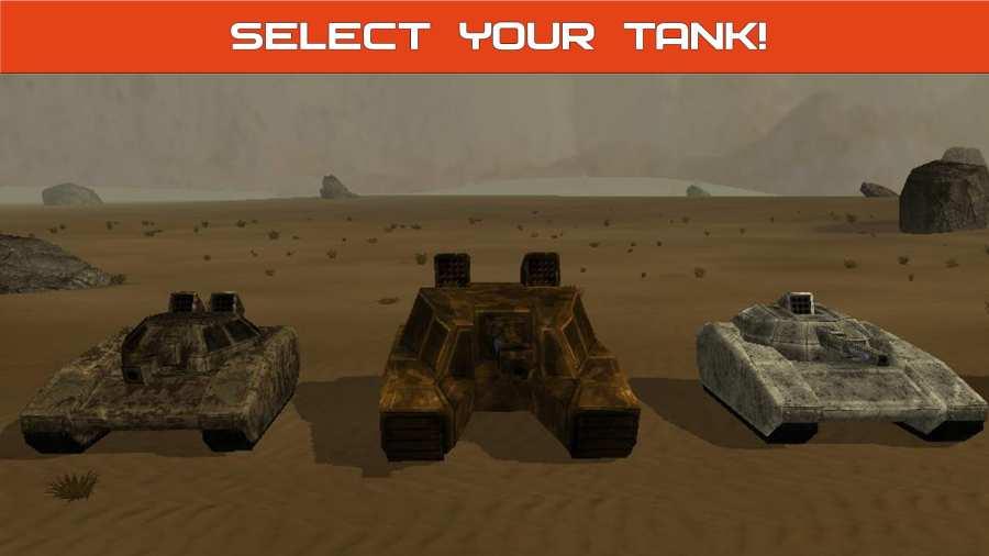 坦克战争:未来之战截图2
