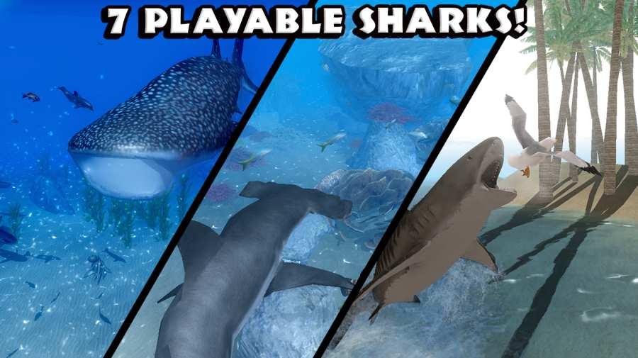 究极鲨鱼模拟截图3