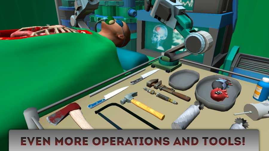 手术模拟器3D-2截图2
