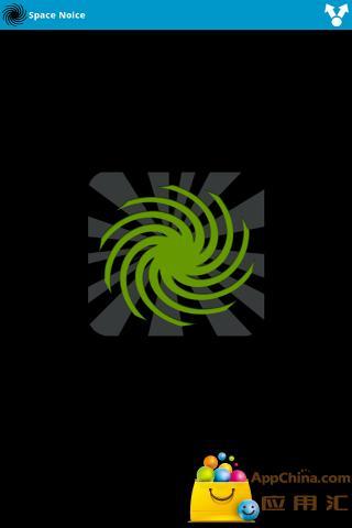 空间噪声截图2