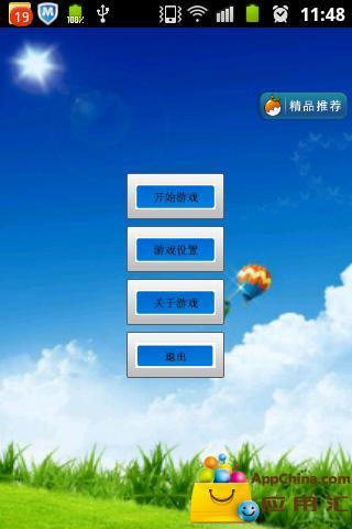 TR Ratios|不限時間玩賽車遊戲App-APP試玩