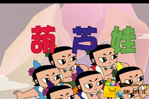 经典儿歌系列3——儿童动漫教育