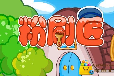 玩免費媒體與影片APP|下載经典儿歌系列3——儿童动漫教育 app不用錢|硬是要APP