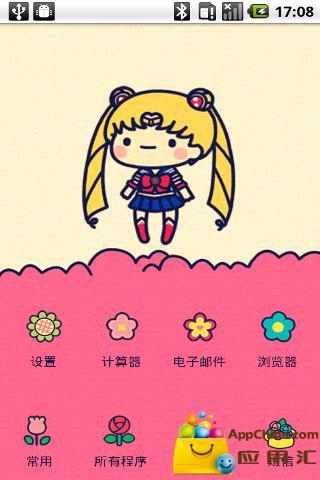 YOO主题-美少女战士之水冰月