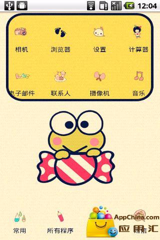 玩免費工具APP|下載YOO主题-keroppi爱糖果 app不用錢|硬是要APP