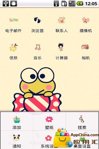 YOO主题-keroppi爱糖果|玩工具App免費|玩APPs