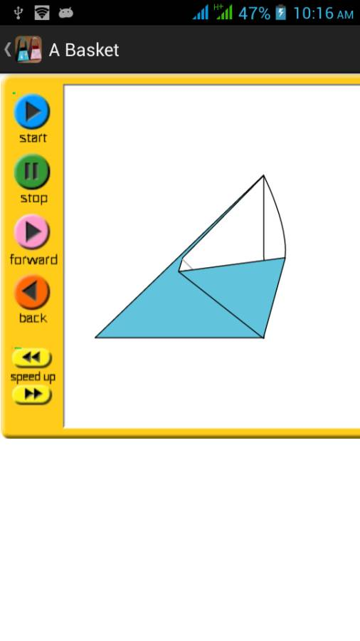 有用的折纸截图2