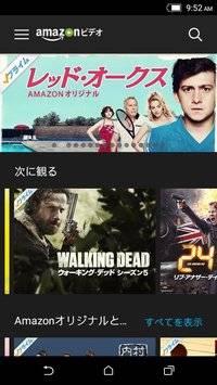 Amazon Video截图0