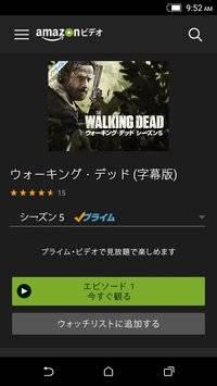 Amazon Video截图2