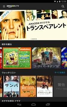 Amazon Video截图7