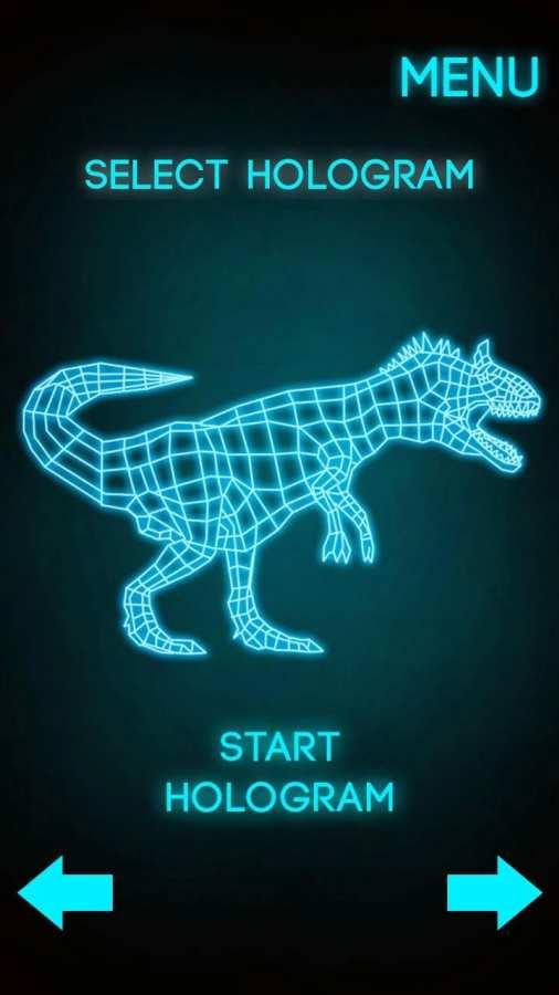 全息3D恐龙仿真
