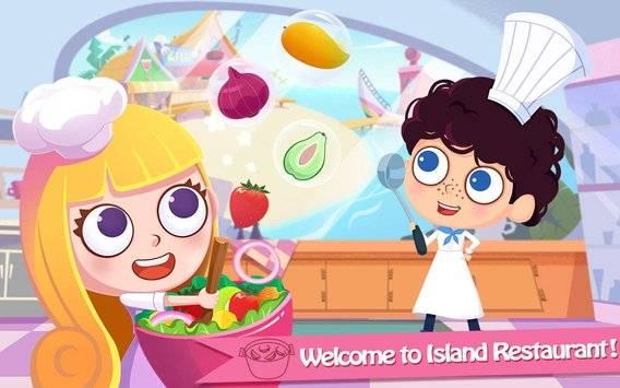 美食兄妹-海岛餐厅