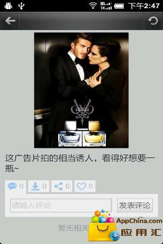 【免費生活App】奢侈品牌-APP點子