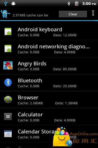 安卓手机清理免费