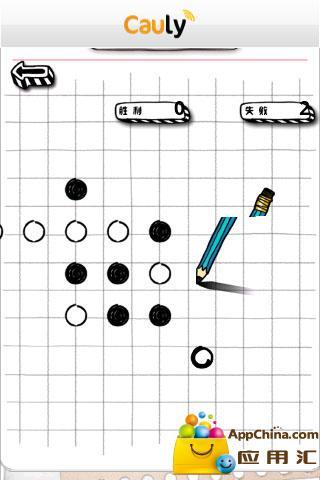趣味涂鸦五子棋截图1