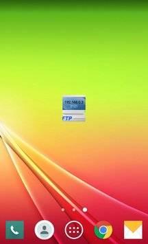 FTP Server截图1