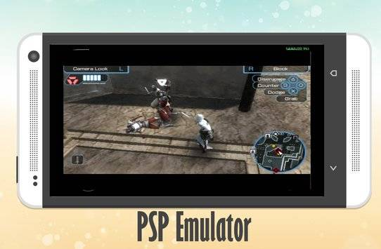 HD Emulator Pro 2016 For PSP截图1