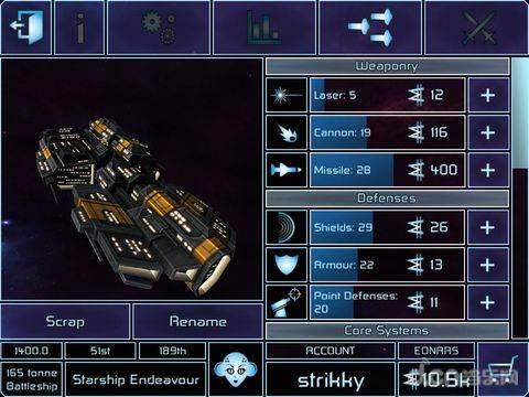 战争空间:策略
