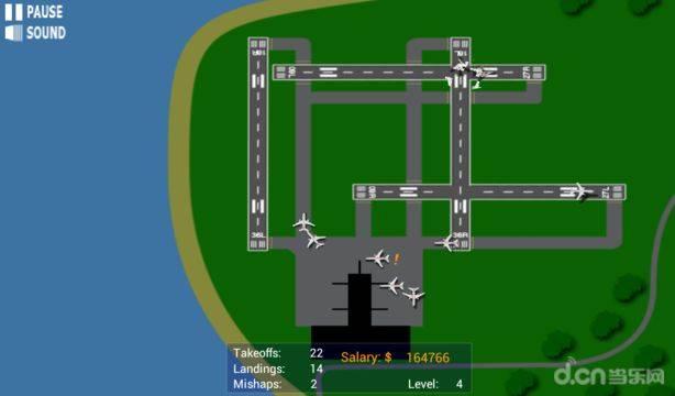 机场指挥中心2截图0