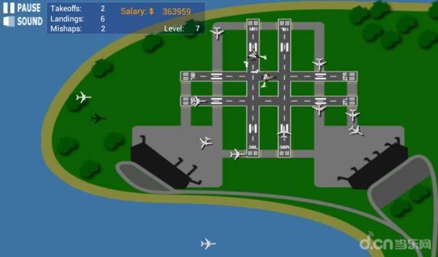 机场指挥中心2截图1