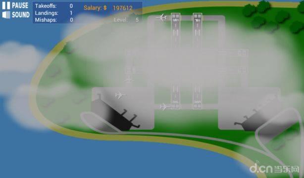 机场指挥中心2截图2