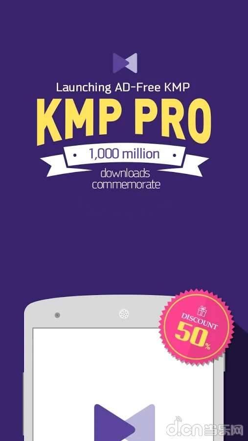 KMPlayer Pro截图0