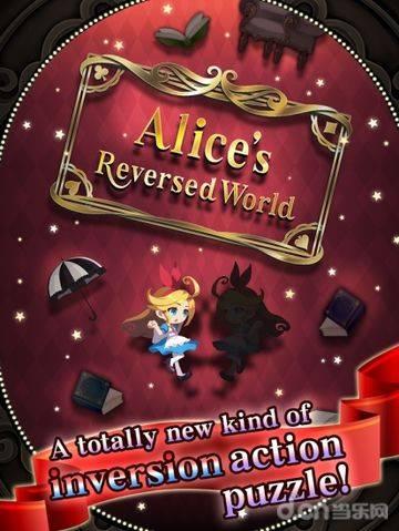 爱丽丝的翻转世界截图0