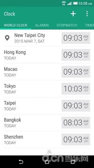 HTC 时钟截图0