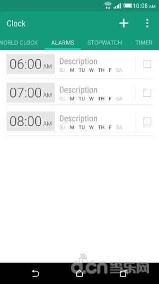 HTC 时钟截图1