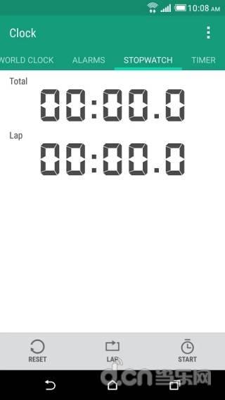 HTC 时钟截图2