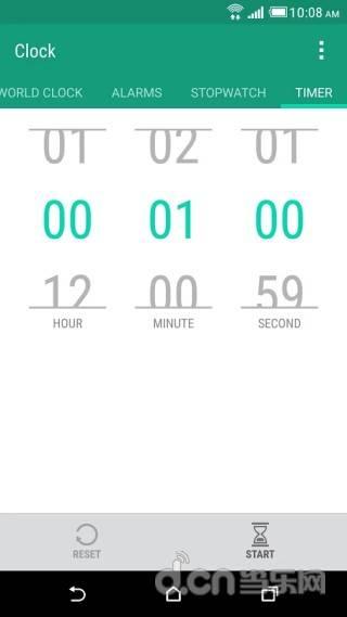 HTC 时钟截图3