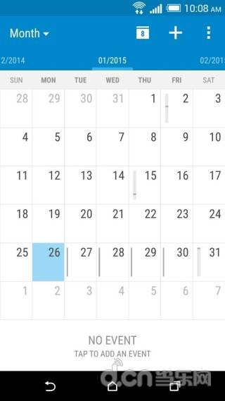 HTC 日历截图1